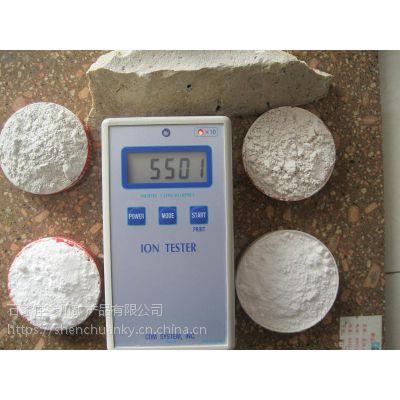 灵寿参川厂家大量生产高纯水溶性负离子粉 白色负离子粉厂家 高效除臭剂添加剂