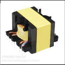 PQ2620 PQ系列变压器 PQ变压器厂家