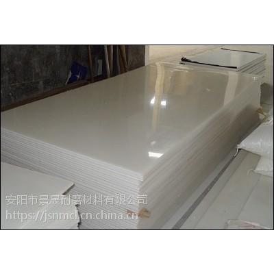 供应超高分子量聚乙烯煤仓衬板、料仓衬板