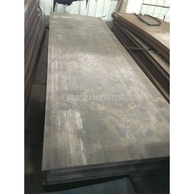 无锡友之林销售邯郸钢厂40Cr合金板电话13961788686