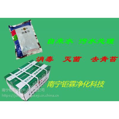 南宁医院污水处理专用兆冠消毒剂