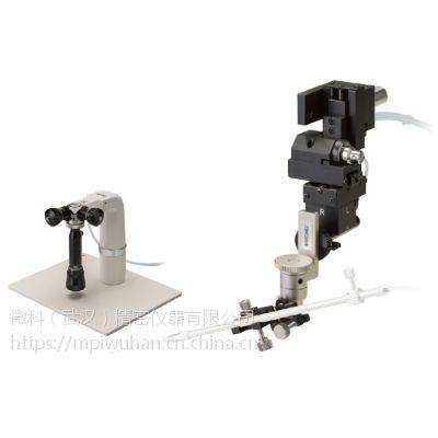 自动显微注射3维液压显微操作仪