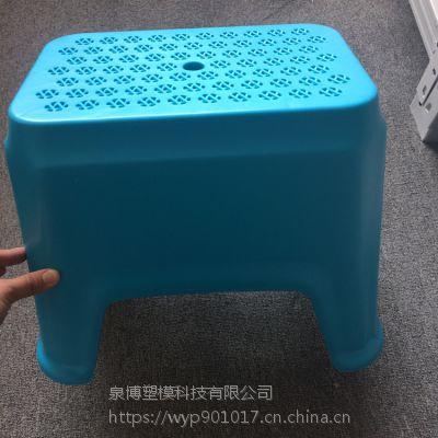 台州泉博模具厂,日用品儿童塑料凳子塑料椅子模具价格,来图或来样加工