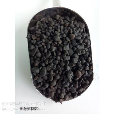 聊城陶粒去哪买 建筑回填陶粒厂家批发