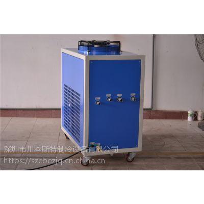 小型实验室砂磨机冷却装置