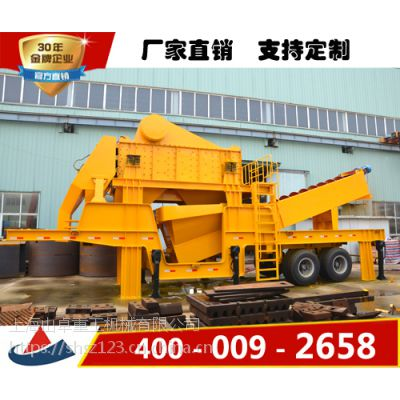 建筑垃圾移动破碎站 移动破碎站出厂-上海山卓