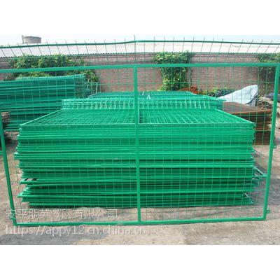 厂家供应 框架护栏 喷塑铁路隔离栏 铁丝网防护栏