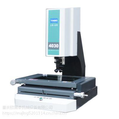 重庆xst4030半自动影像仪供应