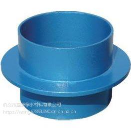 河南防水套管,星源牌DN50-DN2000柔性防水套管厂家直销