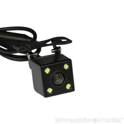 汽车车载摄像头通用外挂ccd高清带LED夜视后视倒车监控可视摄像头