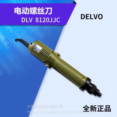 日本DELVO达威 DLV8120JJC 电动螺丝刀