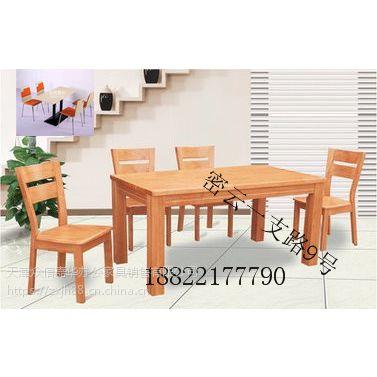 酒店食堂餐桌椅 进店量尺 定做安装