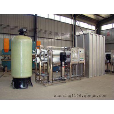 反渗透纯水设备、反渗透水处理设备、河南5吨纯净水设备