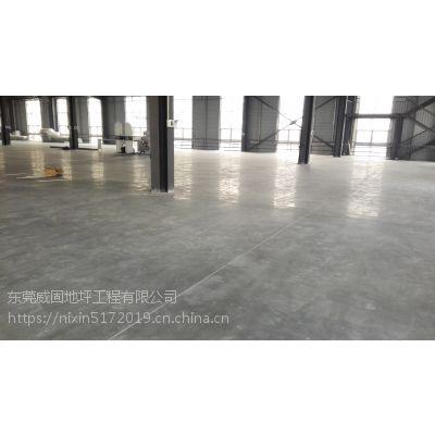 大朗+黄江+清溪工厂地面起灰处理+厂房旧地面翻新+水泥渗透固化地坪