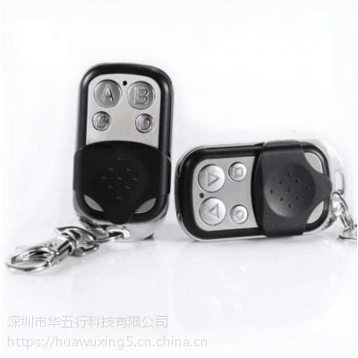 万能通用对拷贝电动卷闸电机门升降门遥控器433M