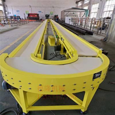 环形皮带输送机流水线360度转角运输机自动化输送设备德隆非标定制食品加工传送机