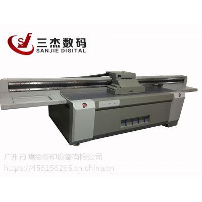 广州uv平板打印机