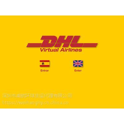 泉州DHL快递-DHL快递公司取件电话
