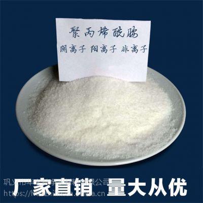 吉林聚丙烯酰胺厂家 酰胺选购 华之林净水