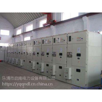 XGN66-12高压开关柜 【进线柜 出线柜 计量柜】价格 厂家