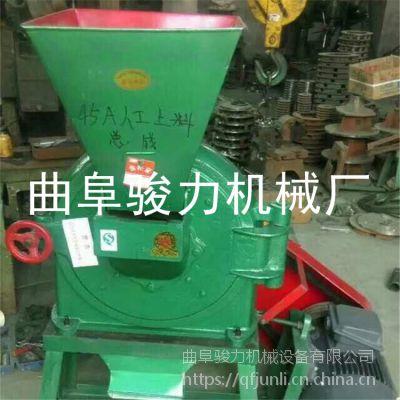 厂家 玉米粉碎机 操作简单饲料粉碎机 骏力 五谷杂粮磨粉机