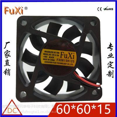 富禧LED灯专用6015直流散热风扇 12V静音含油轴承工业风扇60*60*15厂家直销