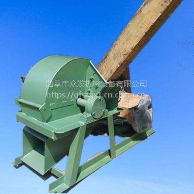 粉碎机 超细锯末木粉机 高效削片机厂家