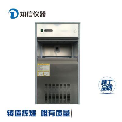 ZX-150X 日产冰量150公斤 专业雪花制冰机 知信仪器