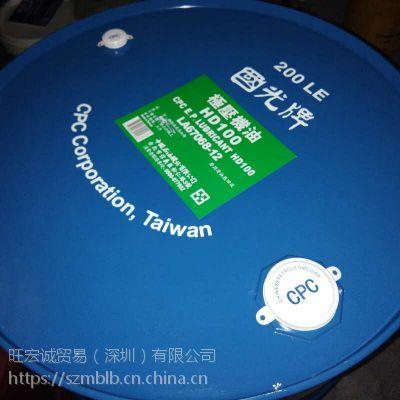 台湾国光牌HD100齿轮油18L包邮200L