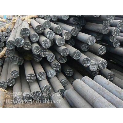 广东羿智Cr12MoV模具钢供应