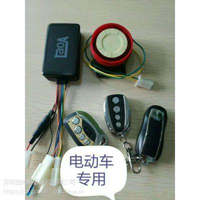 红河城市电动车智能防盗系统 电动车GPS防盗终端世纪畅行M588S-B