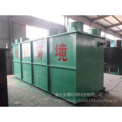 工业污水处理设备@贺州工业污水处理设备@工业污水处理设备专业生产厂家