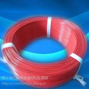 供青海加热线和西宁电伴热线优质