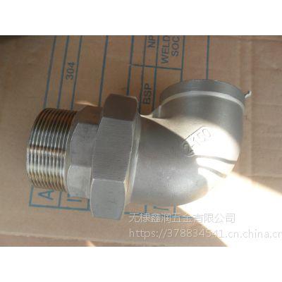 供应无棣鑫润生产不锈钢精密铸造DN50活结弯头一体式