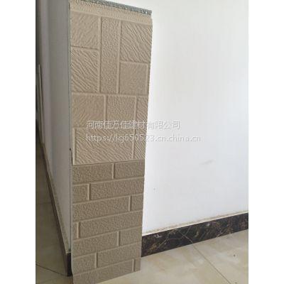 轻钢结构活动房外墙砖——金属雕花板