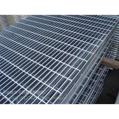 鑫创优质热镀锌钢格板镀锌格栅板钢格栅