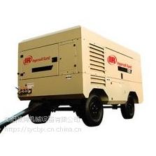 英格索兰柴油移动螺杆空气压缩机