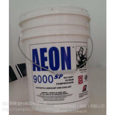 供应润滑油桶,桶,高档润滑油桶,-联特塑胶-美式润滑油桶