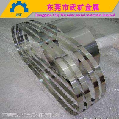 供应耐高温 310S不锈钢管 无缝管 精密管 27SiMn 耐磨材料 宝钢