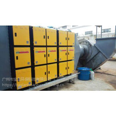 供应纺织定型机油烟净化设备 车间空气净化设备 油雾回收装置
