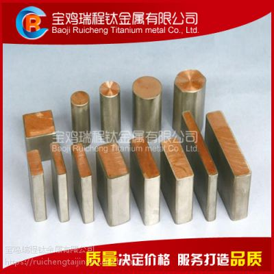 厂家订制加工冶金电镀用钛铜复合棒 钛包铜钛阳极棒