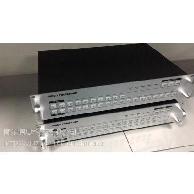 贵州网络控制高清混合矩阵_青云9进9出网络控制高清混合矩阵_为液晶拼接而生的高