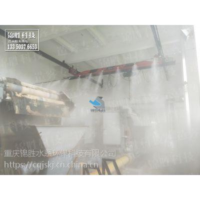 重庆人造喷雾消毒,垃圾站水雾除臭,污水处理站消毒除臭喷雾