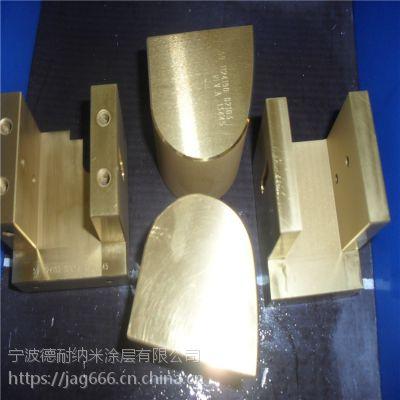 热流道模具配件封胶针镀钛