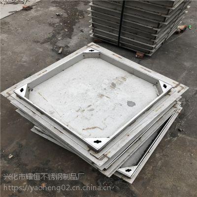 耀恒 不锈钢方形井盖 污水/雨水专用窨井盖 质优价廉