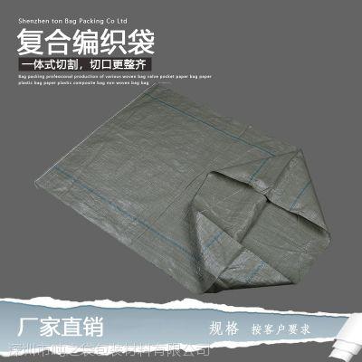 佛山编织袋生产厂家 复合编织袋 彩条袋定做 适用于化工 建材 食品 大米等等。 量大从优 物美价廉