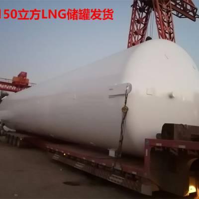 萍乡市25m³天然气储罐,25立方LNG储罐、25立方低温储罐生产厂家,菏锅