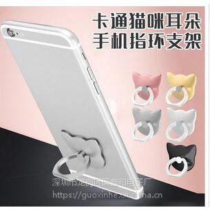 圆形手机支架 圆型指环支架 圆形金属指环扣 喷油 磨砂 懒人 手机配件