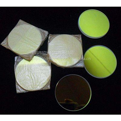 深圳欣光科技供应激光焊接保护镜片,光学镜片厂家