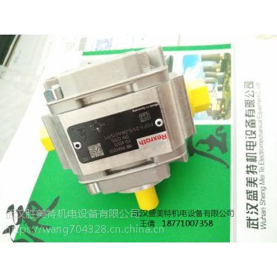 特价原装PGH4-3X/025RR11VU2力士乐齿轮泵